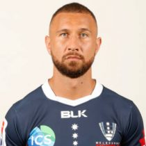 Quade Cooper rugby player