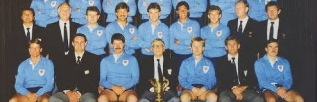 Currie Cup Rugby Finals | 1985 to 1989