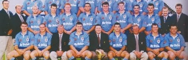 Currie Cup Rugby Finals | 1995 to 1999
